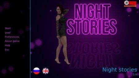 Night Stories 1.0 Game Walkthrough Free Download for PC